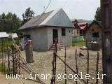 خانه روستایی شهرکی 80 متری با 300 متر زمین سیاهکل