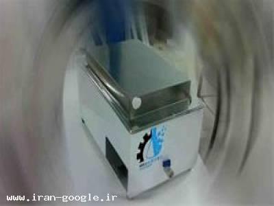شرکت مهرازما تجهیز ایلیا سازنده تجهیزات ازمایشگاهی