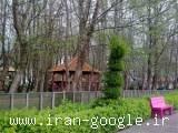 فروش زمین و خانه صومعه سرا گوراب زرمیخ