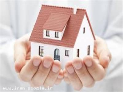 فروش یا معاوضه خانه مسکونی