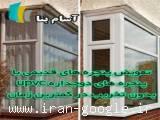 اجرای نصب در و پنجره های دو جداره