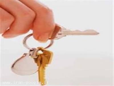 فروش یا معاوضه آپارتمان با زمین مسکونی در فرشته