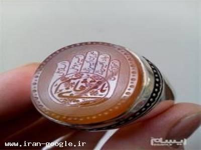 انگشتر عقیق یمن کف العباس خط ط110وزن شصت گرم