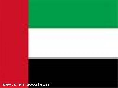 تدریس خصوصی زبان عربی در مشهد