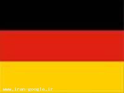 تدریس خصوصی و مترجم زبان آلمانی در مشهد