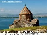 اجاره آپارتمان در ارمنستان-ایروان