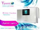 تأثیر آب قلیایی دستگاه تاینت Tyent بر پوست (محصول شرکت سلامت قرن جدید)