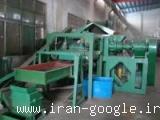 نصب و راه اندازی و تعمیر و نگهداری کارخان های صنعتی