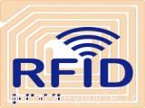 نرم افزار مدیریت انبار مبتنی بر RFID