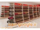 تولید یخچال و قفسه فروشگاهی