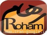 موسسه اعزام دانشجو به خارج از کشور رُهام