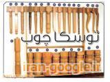 سازنده پایه مبل چوبی - صنایع تولیدی توسکا چوب