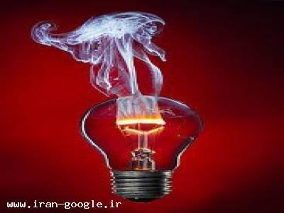 قطعات و برد لامپ کم مصرف تیوپ لامپ کم مصرف شیشه لامپ کم مصرف حباب لامپ کم مصرف