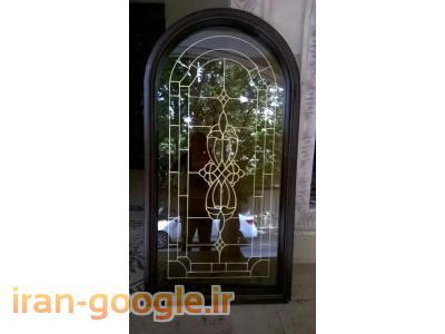 درب و پنجره دوجداره آلومینیومی