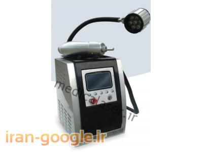 موثرترین درمان خالکوبی ( تاتو ) و لک های پوستی  با دستگاه لیزر کیوسوییچ Q-switched YAG