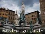 تورهای ایتالیا(6شب و 7روز)رم