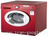 لباسشویی , ظرفشویی , لباسشویی بوش در بانه , ظرفشویی بوش در بانه , ظرفشویی ال جی در بانه , لباسشویی و ظرفشویی در بانه