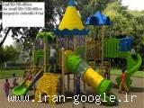 فروش تجهیزات پلی اتیلنی جدید زمین بازی کودکان