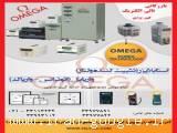 فروش تثبیت کننده برق شهر ، استابلایزر