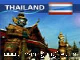 تور تایلند(7 شب و 8 روز)بانکوک-پاتایا-پوکت (7شب پاتایا)(7شب بانکوک)(4شب بانکوک+3شب پاتایا)