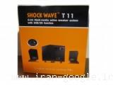 اسپیکر شوک ویو T11