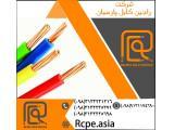 کابل افشان یا کابل چند رشته از نمونه تولیدات شرکت راجین کابل پارسیان