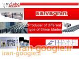 بورس ابزار پرس برک  ، فروش ابزار برک ، فروش ابزار پانچ CNC