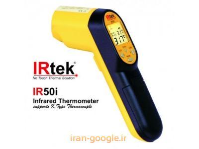 ترمومتر|دماسنج لیزری آی آرتک مدل IRTEK IR50i