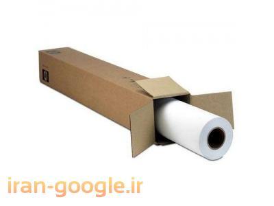 فروش انواع کاغذهای رول جهت پلاترهای جوهرافشان ولیزری