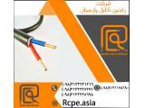 تولید انواع کابل مفتولی و کابل افشان در شرکت راجین کابل پارسیان
