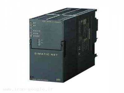 اتوماسیون صنعتی زیمنس Siemens در ایران 02133985499