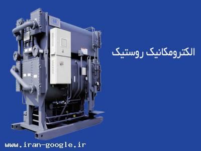 تعمیر کمپرسورهای برودتی