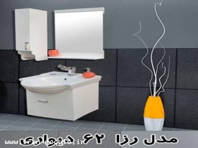 خرید انواع روشویی  با کابینت ایرانی | روشویی  کابینت دار