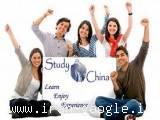 پذیرش تحصیلی از دانشگاه های خارج از کشور