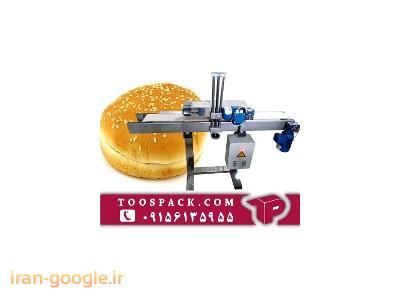 دستگاه برش نان برگر