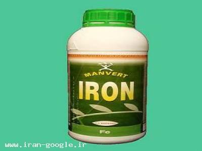 کود مایع آهن