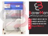 تولید هود لامینار در دو نوع افقی و عمودی در شرکت بایرمن
