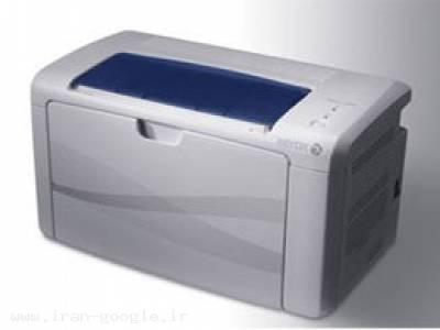 فروش پرینتر لیزری مشکی زیراکس 205 بصرفه ترین پرینتر بازار فقط 207هزار تومان