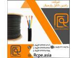 کابل برق تولید شده از مواد اولیه با بهترین کیفیت
