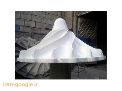 ساخت و تولید قطعات صنعتی فایبرگلاس ، قالبگیری و آب بندی استخر