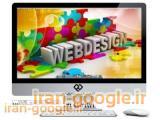 طراحی وب سایت 09139131971