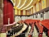 مشاوره ، طراحی و اجرای سالنهای کنفرانس ، آمفی تئاتر ، همایش ، کنسرت و سینما