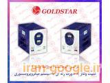 ترانس اتوماتيك گلدستار ،  محافظ ولتاژ GOLDSTAR ، ترانس افزاينده ولتاژ گلداستار ، ترانس تقويت برق گلد استار