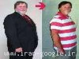 کلینیک تغذیه و رژیم درمانی چاقی - لاغری