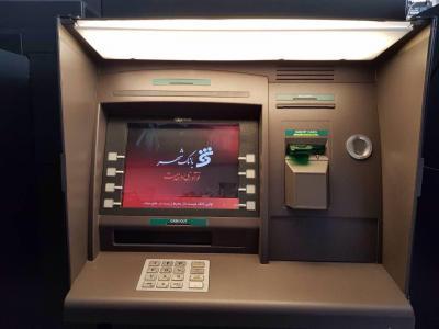 ATM فروش خودپرداز با گارانتی ونصب وقطعات