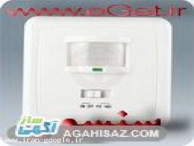 واردات و پخش انواع سنسور های حرکتی ساختمانی(چشمی)