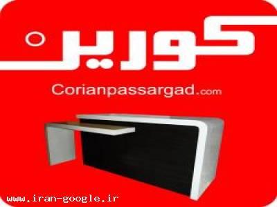 صفحات کورین پاسارگاد _ اجرای صفحات آشپزخانه