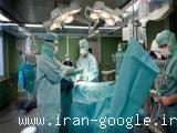 لباس یکبارمصرف بیمارستانی