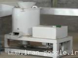 دستگاه آبگیر پلاستیک ها