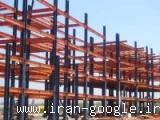 اجرای سازه های فلزی , ساخت و نصب سازه های فلزی و ساختمانی و خرپا